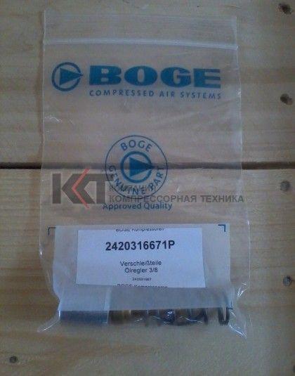 2420316671P Ремонтный комплект термостата