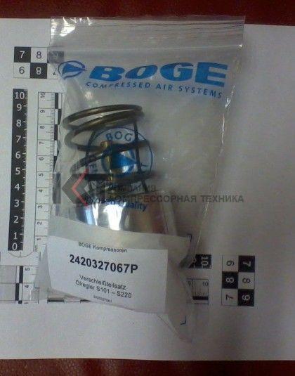 2420327067P Ремонтный комплект клапана минимального давления.