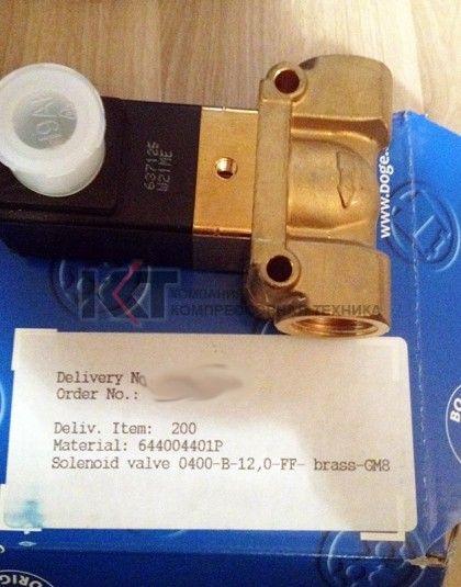 644004401P Клапан электромагнитный