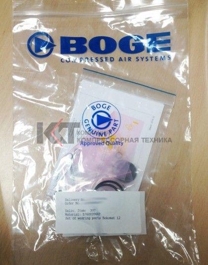 576003966P Ремкомплект конденсатоотводчика Bekomat 12