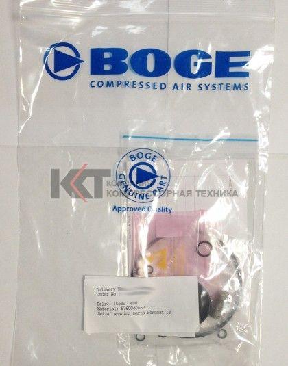 576004066P Ремкомплект конденсатоотводчика Bekomat 13
