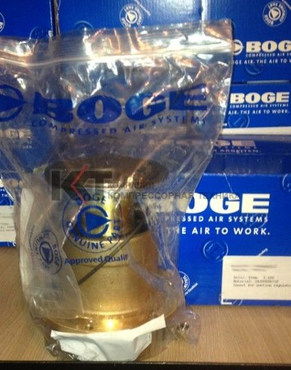 2420088671P Ремкомплект всасывающего клапана BOGE