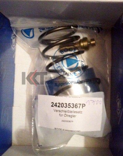 242035367P Ремкомплект термостата