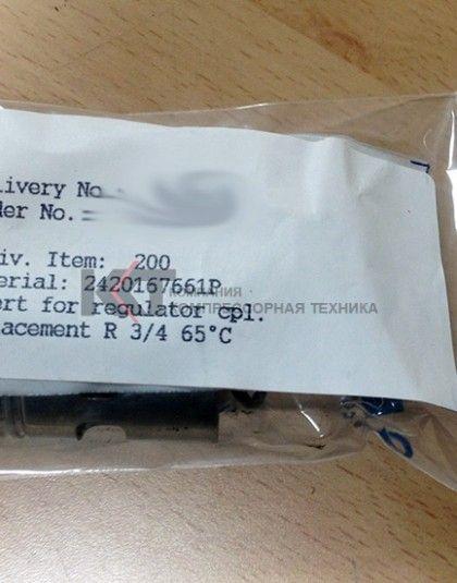 2420167661P Ремкомплект термостата