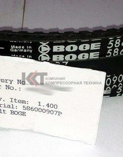 586000907P Ремень клиновой BOGE
