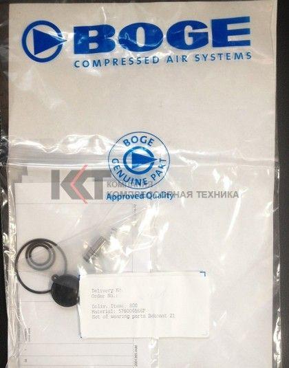 576006566P Ремкомплект конденсатоотводчика Bekomat 21