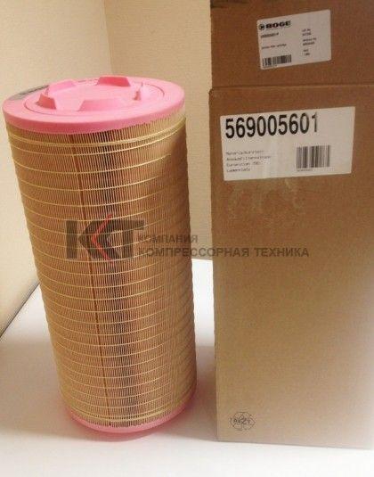 569005601P Фильтр воздушный BOGE