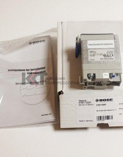 576011000P Ремкомплект конденсатоотводчика Bekomat 31