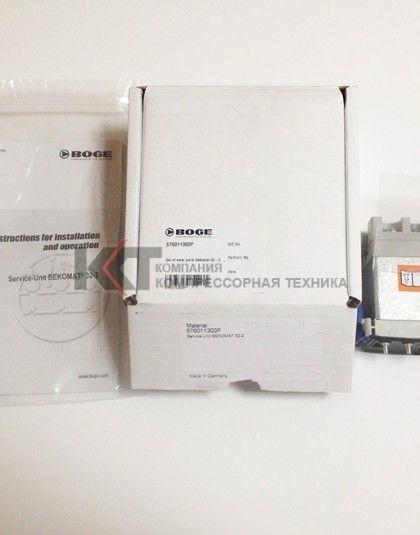 576011300P Ремкомплект конденсатоотводчика Bekomat 32-2