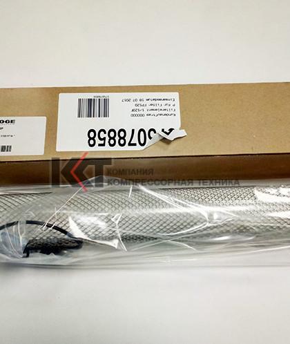 575078858P BOGE Элемент фильтра 1/120 FP для фильтра FP120