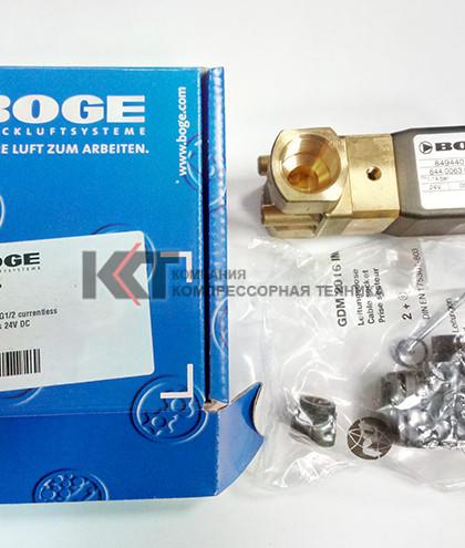 644006302P BOGE Электромагнитный клапан