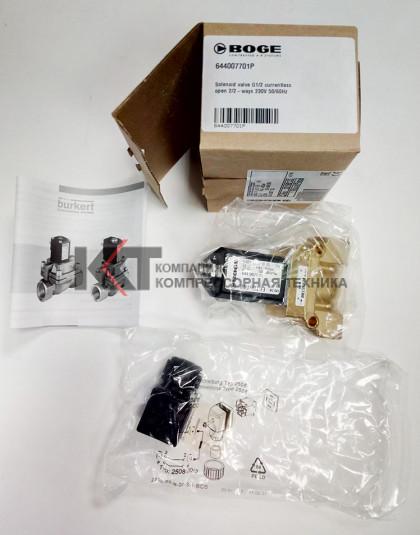 644007701P BOGE Электромагнитный клапан